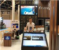 مشاركة متميزة لمصر للطيران في OTDYKH Leisure بموسكو
