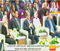 الرئيس السيسي: مواقع التواصل الاجتماعي ساهمت في «تزييف الوعي»