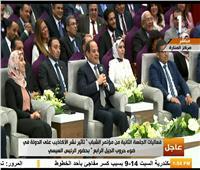 الرئيس السيسي يوجه رسالة مؤثرة للمصريين