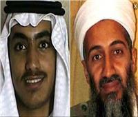 ترامب يعلن وفاة حمزة بن لادن..ويؤكد: «هزيمة كبيرة للقاعدة»