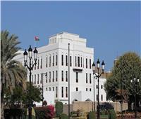 الخارجية العمانية ترفض تصريح نتنياهو بشأن الأراضي الفلسطينية