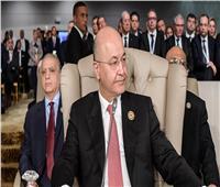 الرئيس العراقي: أرضنا لن تكون منطلقا لأي حرب أو اعتداء