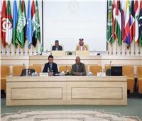 «الداخلية العرب» يستنكر الهجوم على معملين لشركة «أرامكو» السعودية