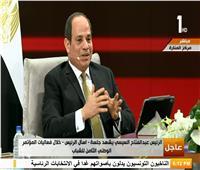 اسال الرئيس| السيسى: بنك المعلومات متاح مجانا لكل المصريين
