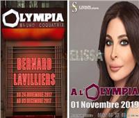 إليسا على «مسرح الأولمبيا الفرنسي» للمرة الثانية في أكتوبر القادم