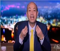 فيديو| رسالة نارية من عمرو أديب للهارب محمد علي