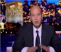 عمرو أديب لـ«محمد علي»: البلد دي قوية وعنيدة.. وهيجي يوم وتروح منك زي وائل غنيم
