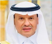 أول تعليق من وزير الطاقة السعودي على استهداف شركة بترول أرامكو