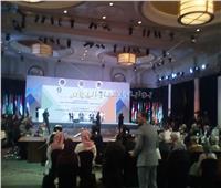 صندوق النقد العربي: 2.5٪ معدل نمو الدول العربية
