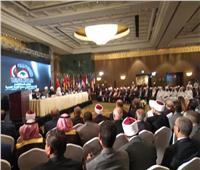 ننشر نص كلمة وزير الأوقاف في مؤتمر الأعلى للشئون الإسلامية