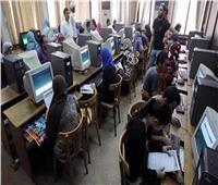 برقم الجلوس  نتائج قبول الطلاب المصريين الحاصلين على الشهادات المعادلة الأجنبية