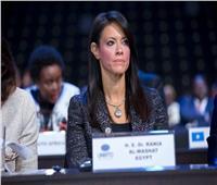 وزيرة السياحة تشارك في جلسة بعنوان «الابتكار والتنمية المستدامة في السياحة»