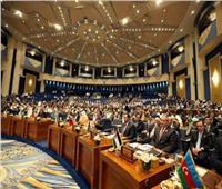 جدة تستضيف اجتماعا طارئا لوزراء خارجية دول منظمة التعاون الإسلامي