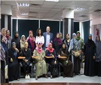 ياسمين غيث تدعم مريضات سرطان الثدي