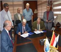 بروتوكول تعاون بين جامعة السادات والإدارة التعليمية