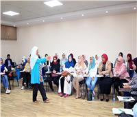 التضامن: تدريب خريجي مكلفي الخدمة العامة من محافظة القاهرة