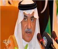 الخارجية السعودية: القضية الفلسطينية كانت ولا زالت هي القضية المركزية للعالم الإسلامي