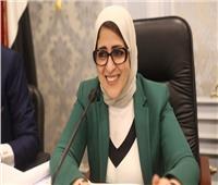 3 وزراء يجتمعون في بورسعيد غدا لمتابعة ميكنة منظومة التأمين الصحي الشامل