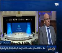 فيديو| عكاشة: منطقة الشرق الأوسط تعيش على صفيح ساخن