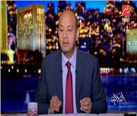 عمرو أديب: الضربات الاستباقية تؤكد نجاح وقوة الداخلية