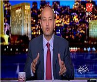 عمرو أديب لـ «أهل الشر»: اتقوا الله.. البلد فيها ناس مش هتسبها تقع