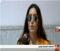 شاهد.. طلبات لطيفة من الرئيس التونسي الجديد