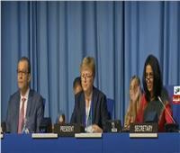 بث مباشر| المؤتمر العام للوكالة الدولية للطاقة الذرية يبحث الميزانية