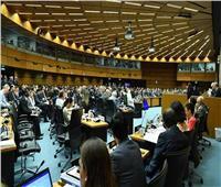 انطلاق فاعليات مؤتمرالطاقة الذرية في فيينا