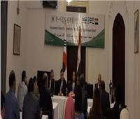 السفير الكوري يشهد إطلاق المسابقة البحثية الثالثة عن العلاقات مع مصر