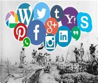 استطلاع رأي.. ماذا لو وجدت مواقع التواصل الاجتماعي في حرب أكتوبر؟
