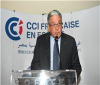 الغرفة الفرنسية تنظم زيارة لبعثة تجارية مصرية
