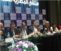 المصرية للاتصالات: 3 مليارات دولار لتطوير شبكة الإنترنت