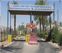 الاحتلال الإسرائيلي يقرر إغلاق معابر الضفة الغربية وغزة بسبب انتخابات الكنيست