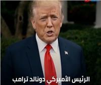 فيديو| بعد هجمات «أرامكو».. حقيقة رد أمريكا عسكرياً على إيران