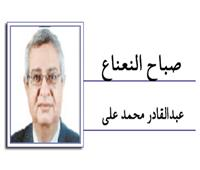 شربات محمود محمد تعمل بعقد مؤقت منذ ٨ سنوات