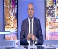 أحمد موسى: «فيلا المعمورة بالإسكندرية هدمت قبل 2011»