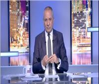 فيديو| أحمد موسى: فيلا المعمورة بالإسكندرية هدمت في 2010