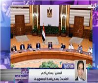 فيديو| متحدث الرئاسة يكشف تفاصيل لقاء السيسي مع مجلس محافظي المصارف المركزية