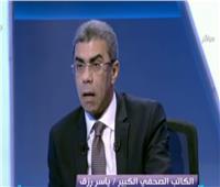 فيديو| ياسر رزق: بقاء الرئيس السيسي يضمن ترسيخ أعمدة الدولة الأربعة