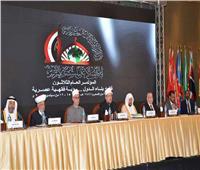 مؤتمر الأوقاف يدعو إلى الاهتمام بالثقافة وتطبيق الأحكام الفقهية للمواطنة