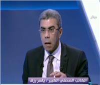 فيديو| ياسر رزق: «المصالحة مع الإخوان مستحيلة.. الشعب لن يسمح»