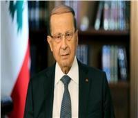 الرئيس اللبناني يرحب بموافقة الأمم المتحدة على مبادرته بإنشاء أكاديمية التلاقي والحوار