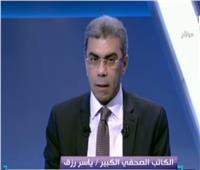 فيديو| ياسر رزق: لولا القوات المسلحة لانهارت مصر
