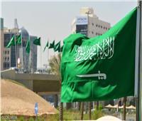 الخارجية السعودية: سندعو خبراء دوليين وأممين للمشاركة في تحقيقات الهجوم على أرامكو