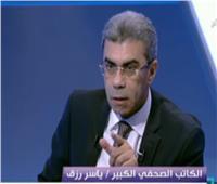 فيديو| ياسر رزق يطالب وزير الدفاع بالإدلاء بشهادته حول أوامر مرسي ضد متظاهري 30 يونيو