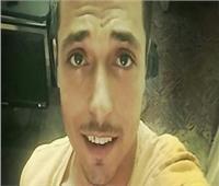 أسرار من داخل العقار «4».. تفاصيل قتل شاب بسبب عشة حمام