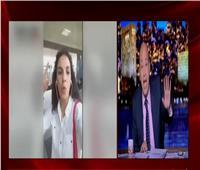 فيديو| أديب يعرض صحيفة الحالة الجنائية لفتاة تهاجم مصر من تركيا