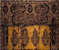 الإنتاج الثقافي يحتفل باليوم العالمي للفن الإسلامي بمكتبة القاهرة
