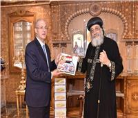 البابا تواضروس يستقبل سفيري مصر بألمانيا وكوت ديفوار