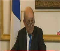 فيديو| فرنسا: نعمل لخروج السودان من قائمة الدول الداعمة للإرهاب